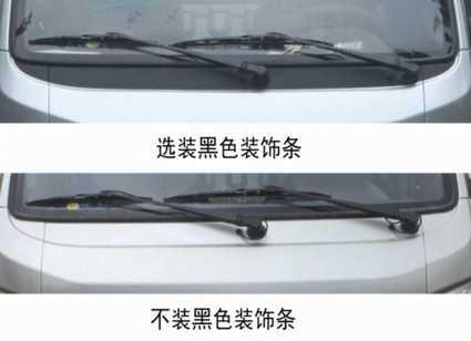 论冷藏车车厢材料构成和日常保养冷藏车用电