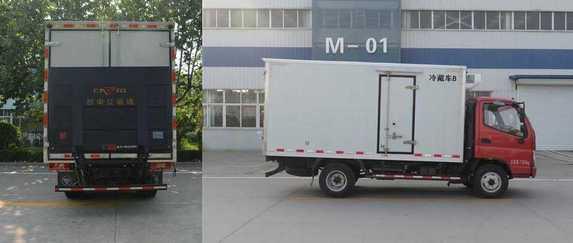 品质最优的福田牌冷藏车(BJ5049XLC-A2)