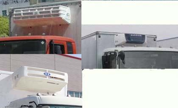 新款东风牌冷藏车(EQ5160XLCB),抢占先机!