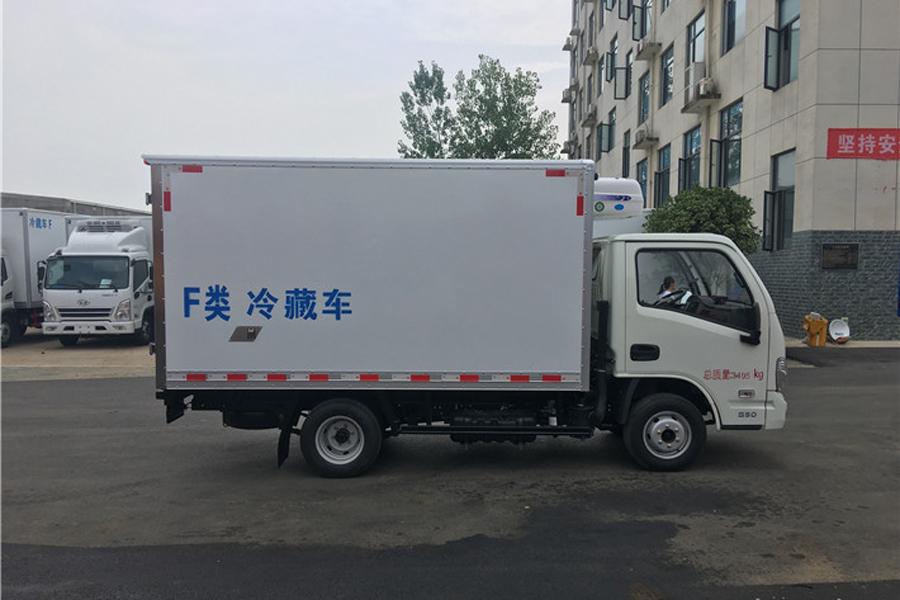 跃进后双轮冷藏车3.3米(汽油)