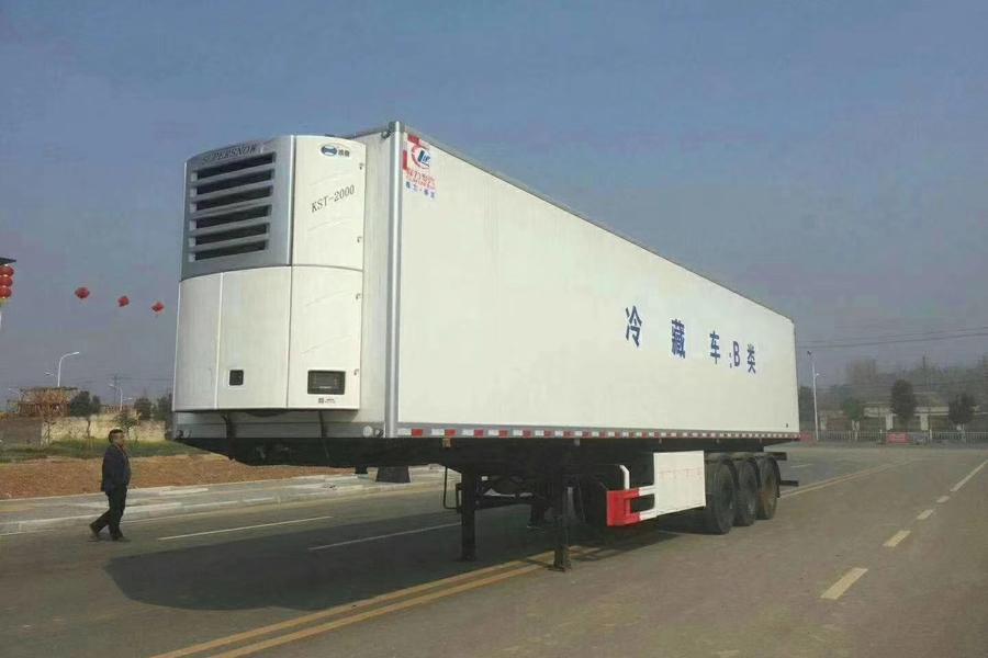 半挂冷藏车13米